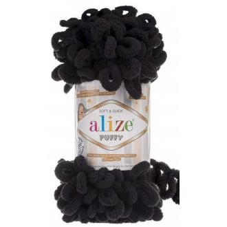 Alize Puffy - 719 Olivová škvrnitá