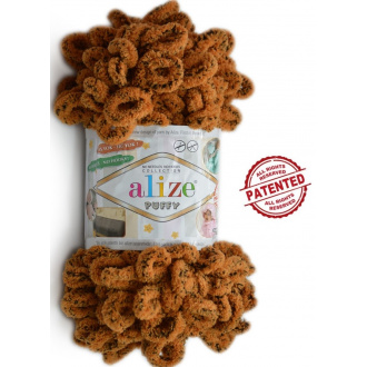 Alize Puffy Color 100g - 717
