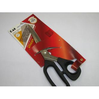 Nožnice - KAI 21cm